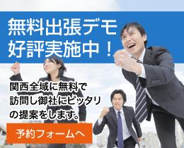banner_yoyaku_260
